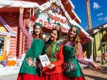 Фабрика Деда Мороза в Сочи Парке 2018